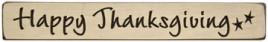 G1215 - Happy Thanksgiving Engraved Wood Block