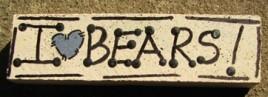 Wood Block I Love Bears